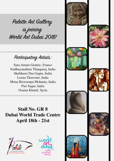 world-art-dubai-first-flyer